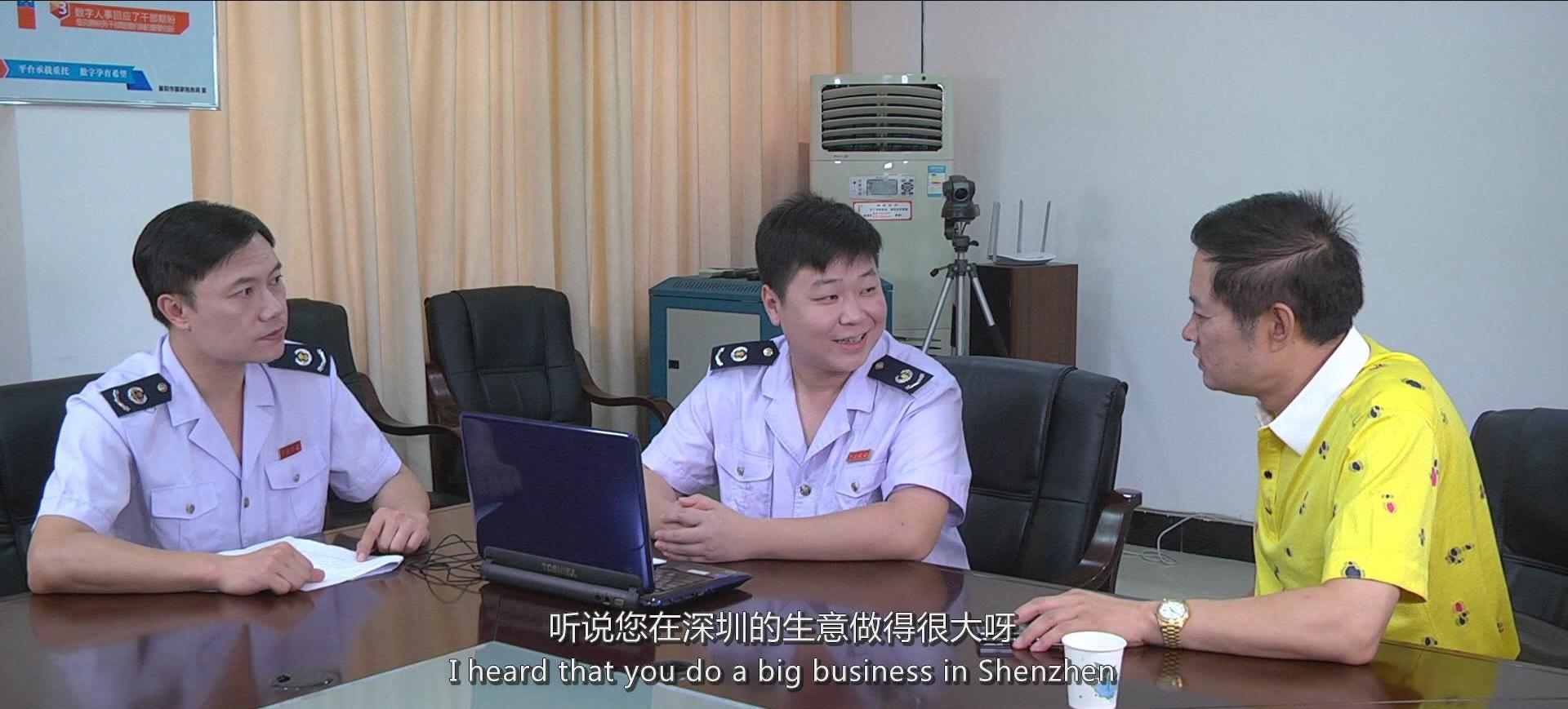 襄阳微电影,杨添财去污, 襄阳市税务局, 襄阳万笛,微电影摄制
